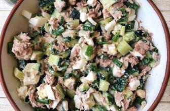 Салат с тунцом.