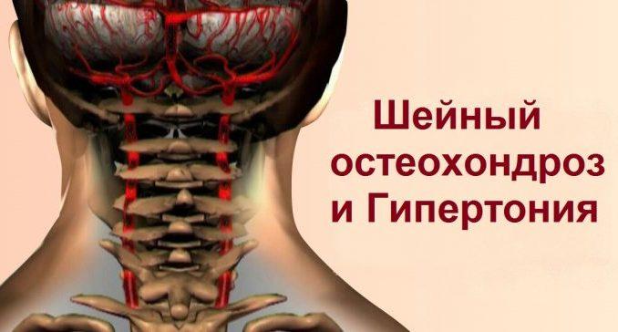 Избавься от хронической боли.