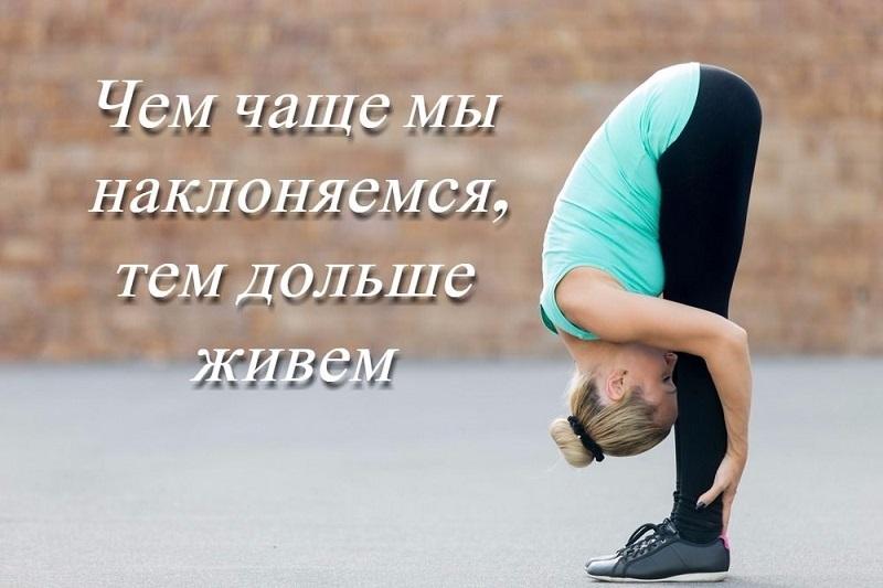 «Ласковый кишечник»: худеем без усилий и диет, ни грамма не вернется. Плавное похудение.
