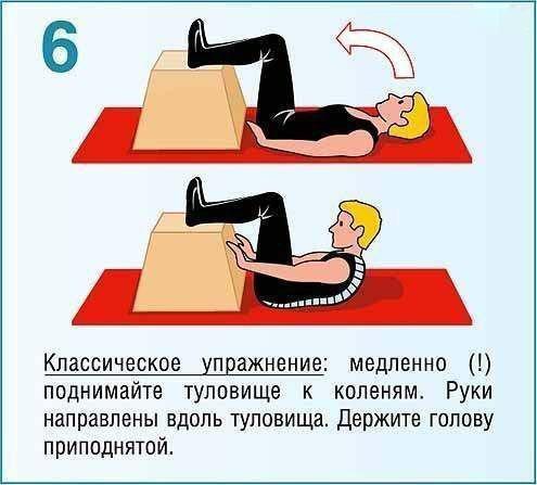 «Хватит шастать по врачебным кабинетам! Чтобы позвоночный столб был как новый, используйте домашние…».