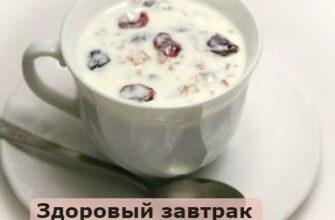 Пейте это на завтрак, и вы забудете о свисающем животе и будете бодры в течении дня