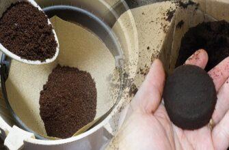 Прекратите выбрасывать кофейную гущу! 17 гениальных способов их повторного использования в домашних условиях!