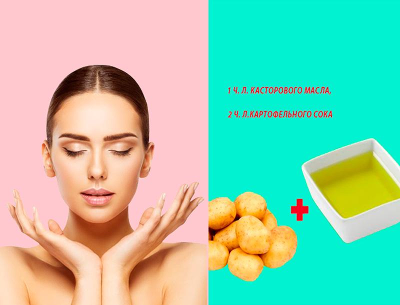 Мощное средство для идеальной кожи: всего 2 ингредиента!
